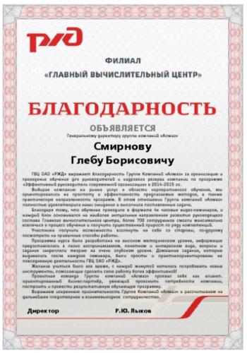 blagodarnost (27)