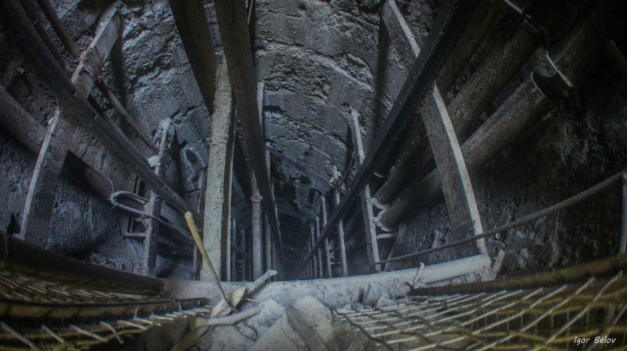 Деловая игра «Урановые шахты»