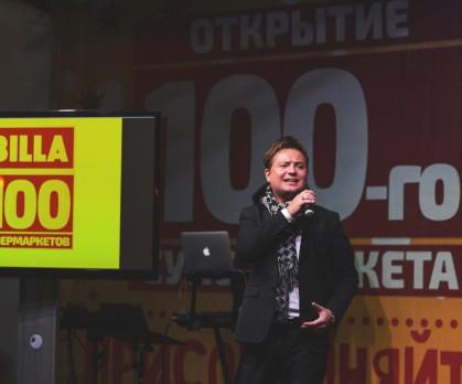 Hr партнер для маркетинга. Открытие 100 магазина