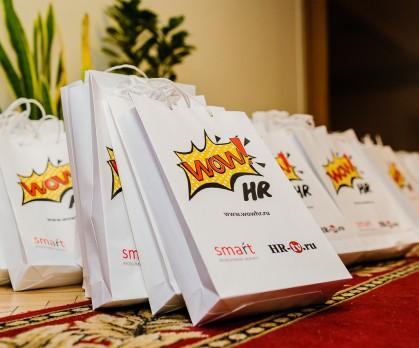 ГК «Алмаз» – event-партнёр бизнес-премии wow! hr